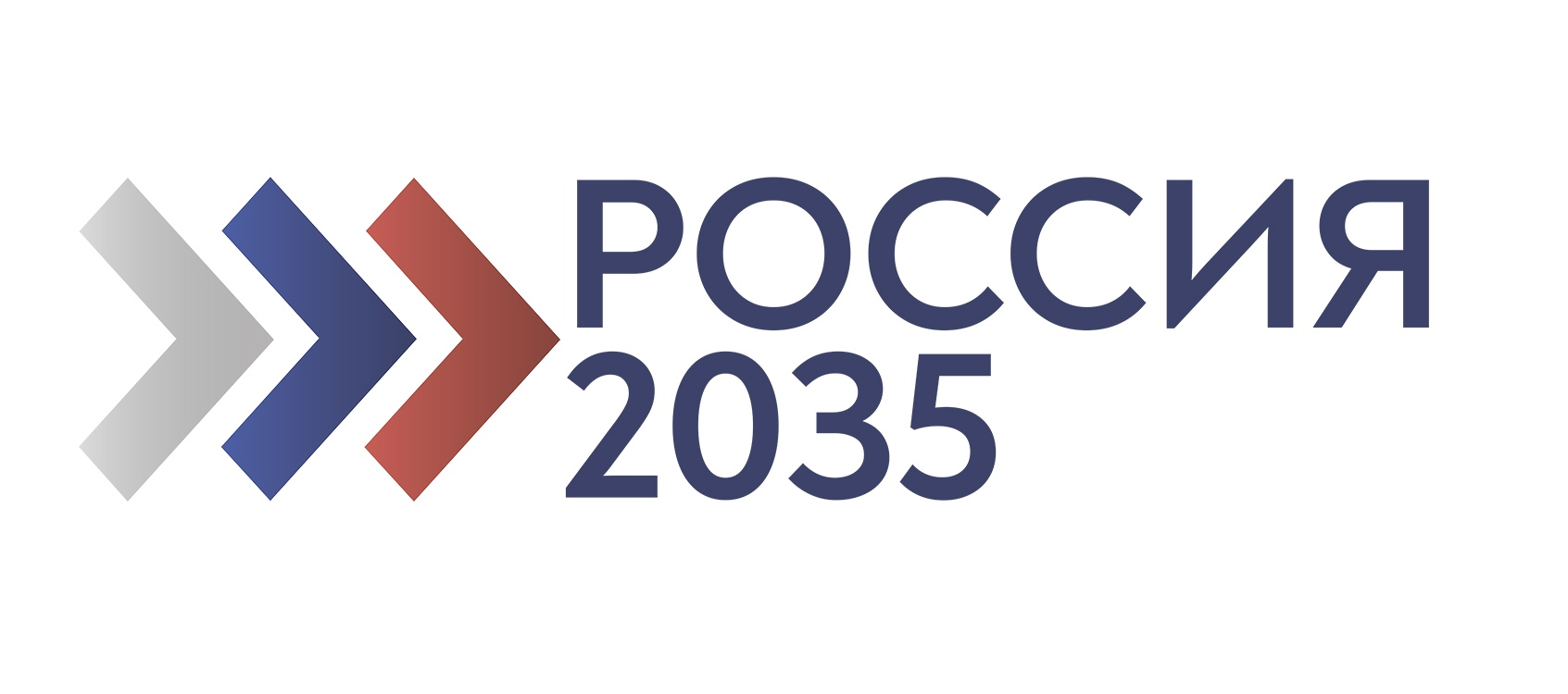 Всероссийский конкурс молодежных проектов стратегии социально-экономического развития «РОССИЯ-2035»