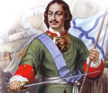Петр Первый – создатель регулярного Русского военно-морского флота