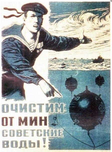 5 июня – День прорыва морской минной блокады Ленинграда