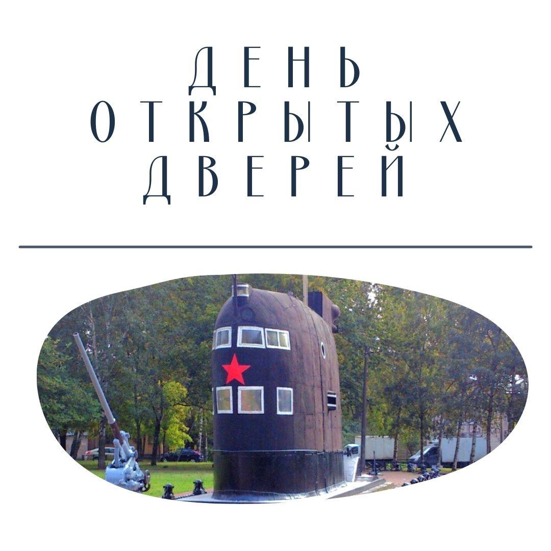 День открытых дверей на внешней экспозиции Музея